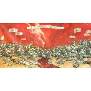 Великая битва калапуцыков