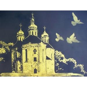 Екатерининская церковь. Чернигов