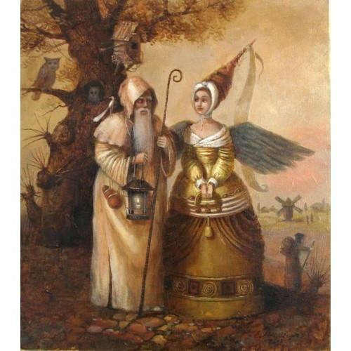 Встреча с пророком