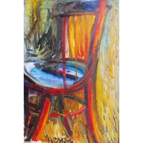 Портрет стула