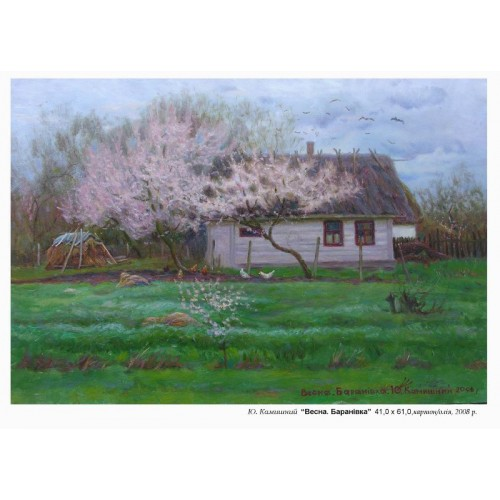 Весна Баранівка