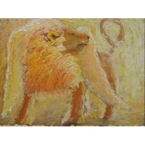 Лев-Солнце