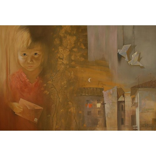 Мрія-Марія