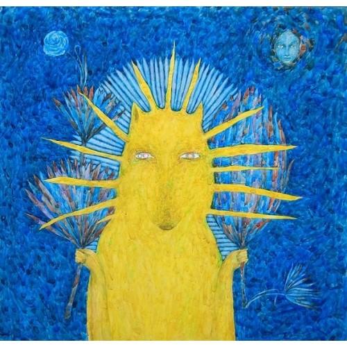 Солнечный волк видит