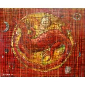 Солнце красного дракона